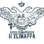 Καταγγέλλουμε την παράνομη δίωξη του Μ. Κολίλα από τις αλβανικές μυστικές υπηρεσίες